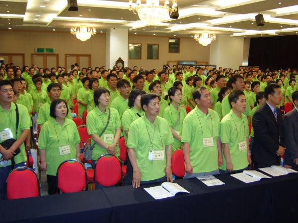 제2회 자원봉사센터 관리자 대회