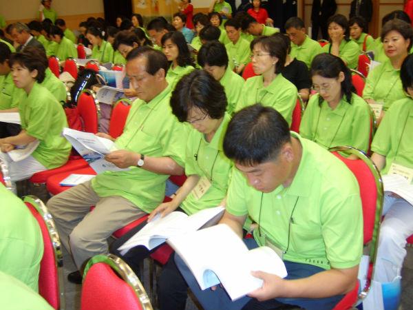 관리자대회 참가(동구센터)