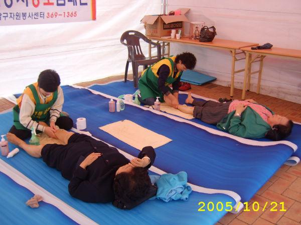 자원봉사홍보 한마당