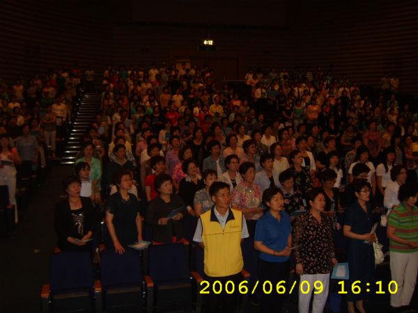 615민족통일대축전 자원봉사단