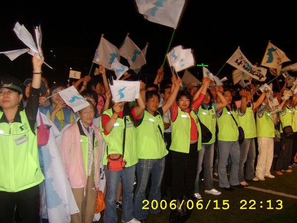 6 15민족통일 대축전 자원봉사 둘째날