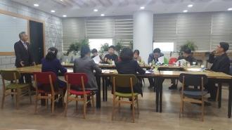 봉사로 참여로 시구센터 담당자 회의 개최