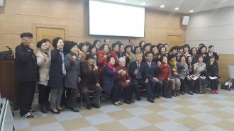 빛고을사랑봉사단 교육 및 간담회 개최
