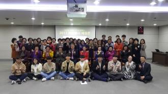 자원봉사 체험존 리더교육 개최