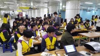 자원봉사 체험존 운영(1회차)