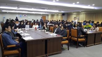 동자원봉사캠프 프로젝트리더교육(캠프지기) 개최