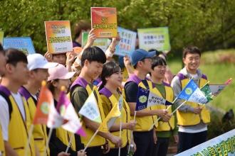 제17회 가족사랑건강걷기대회 봉사활동