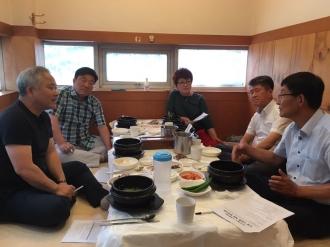 6월 소장간담회 개최