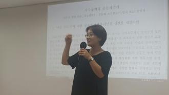 광주마을학교 활동가역량강화과정 마을인문학 참가