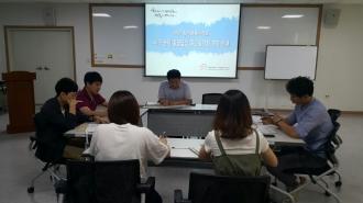 동자원봉사캠프 시구센터 총괄담당 상반기 평가회