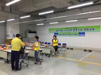 2017 을지연습 지원 봉사활동