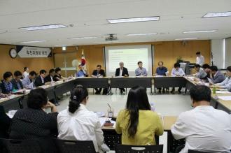 한국자원봉사의해 추진위원회 회의 참가
