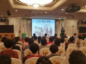 2017 자원봉사 이그나이트 개최
