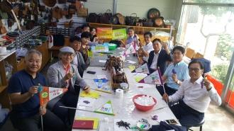 광주자원봉사 활성화 자문을 위한 빛고을남도볼런투어 초청행사 운영
