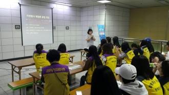 자원봉사 체험존(9.23) 개최