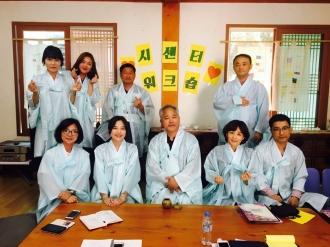시자원봉사센터 직원역량강화