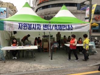 2017 추억의 충장축제 자원봉사활동