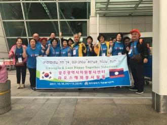 2107 해외봉사활동