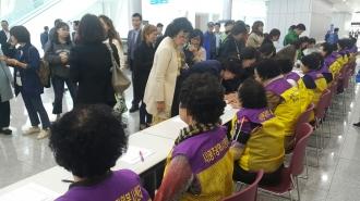 광주복지연대 창립대회 및 대토론회 자원봉사활동
