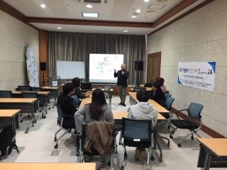 세종시 자원봉사 이그나이트 교육
