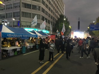 촛불 1주년 광주시민대회 자원봉사활동
