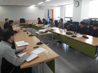 2019 광주세계수영선수권대회 자원봉사자 교육관련 시구자원봉사센터 사무국장단 회의개최