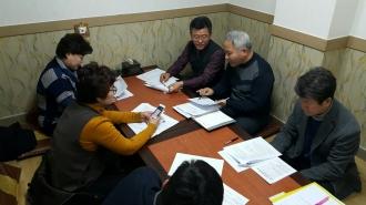 2018년 1월 광주광역시구자원봉사센터 소장간담회 개최
