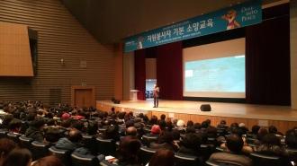 2019 광주세계수영선수권대회 기본교육 3회차 실시