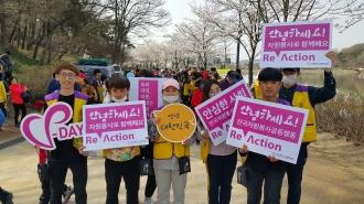 광주매일 건강사랑 걷기대회 행사지원 및 안녕리액션 캠페인 봉사활동