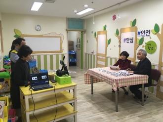 광주광역시 자원봉사센터 인터넷방송 '자원봉사의 창' 시험방송