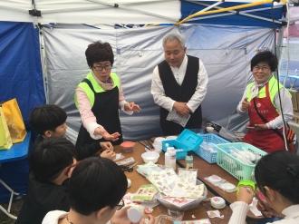 광천동 자원봉사캠프 활동 격려방문