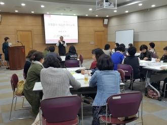 자원봉사 체험존 리더교육
