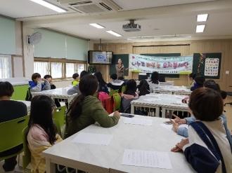 오치초 자원봉사교육