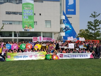 광주-대구 자원봉사 달빛동맹