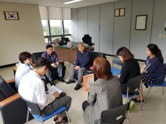 우수수요처 방문-광주김치타운관리사무소