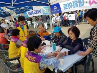 빛고을사랑봉사단 찾아가는 자원봉사활동