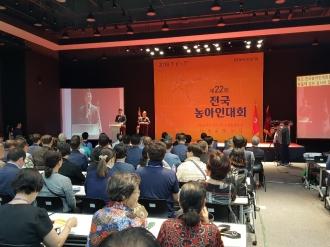 2018 전국 농아인대회 수어통역자원봉사