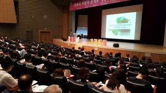 2018 자원봉사 수요처 관리자 교육