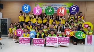 광주-대전 청년연합봉사단 워크숍 및 봉사활동