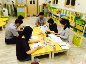 봉사로참여로 시구센터 담당자 상반기 평가회 개최
