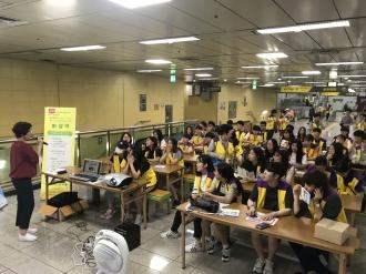 2018 자원봉사 체험존 여름방학 집중운영
