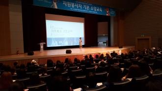 2019 광주세계수영선수권대회 8월 기본교육 실시