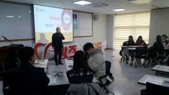 월드프렌즈 35기 해외봉사활동 3차교육