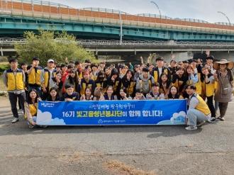 맑고 깨끗한 시민 참여형 광주천 가꾸기, 빛고을청년봉사단이 앞장섭니다!