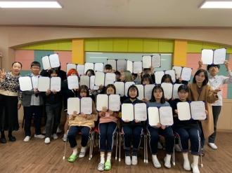 2019 안녕학교 '송광중학교 쥬니어봉사단' 평가회