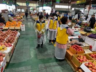 '각화동 농수산물 시장' 코로나 방역 봉사활동