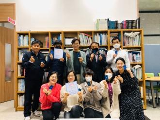 광주시․ 구자원봉사센터 광주 지역경제 활성화를 위한 '지역사랑 5% 업(UP)' 캠페인 릴레이 활동 진행