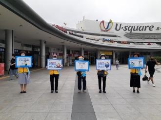 〔7월 28일〕 범시민 자원봉사 캠페인 릴레이 봉사활동
