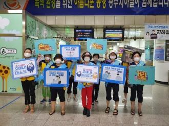 〔7월 20일〕 범시민 자원봉사 캠페인 릴레이 봉사활동
