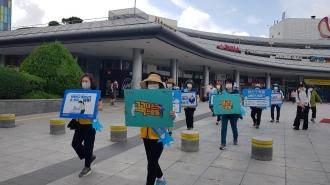 〔7월 31일〕 범시민 자원봉사 캠페인 릴레이 봉사활동